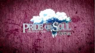 『PRIDE OF SOUL -舞翔伝- 』 空中戦闘動画