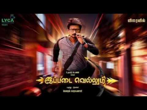 Ippadai Vellum Review   Udhayanidhi Stalin...