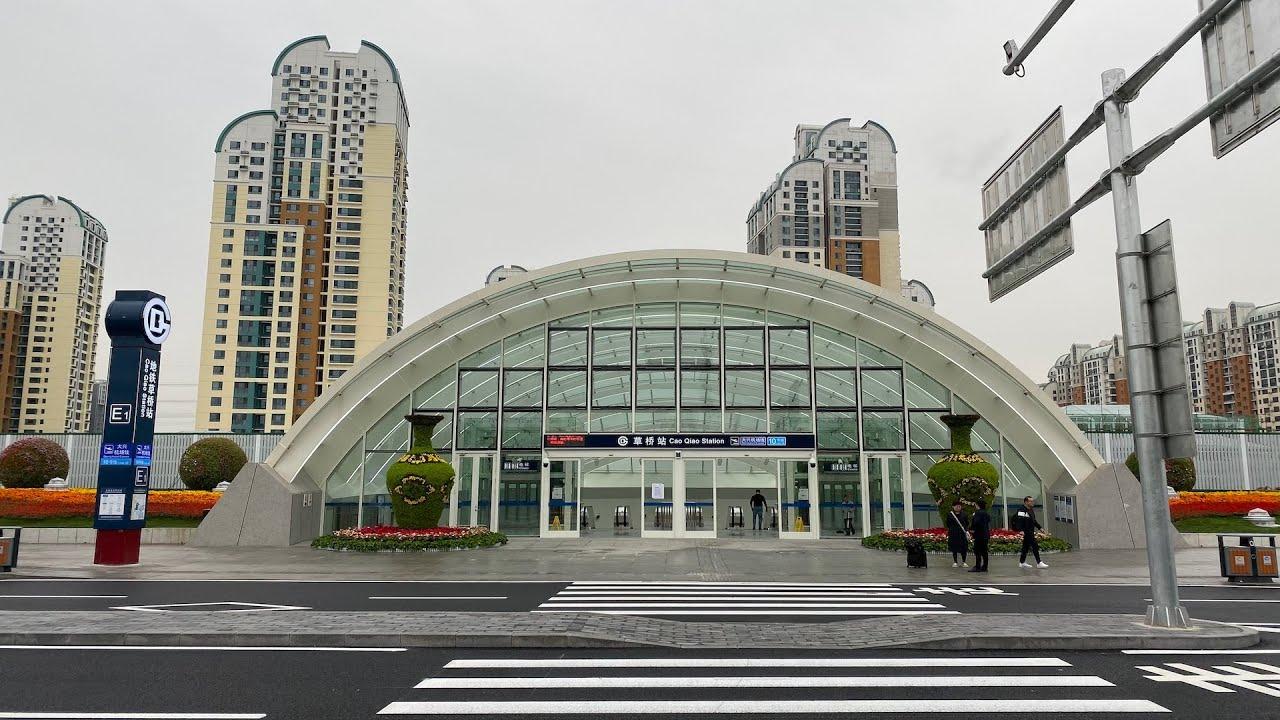Download Beijing Subway Daxing Airport Line