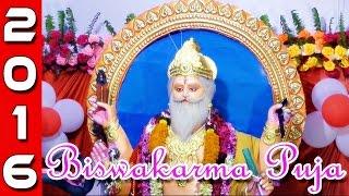 Biswakarma Puja at Sambalpur-2016 HD
