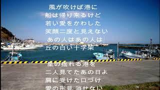 私だけの十字架/ファウスト・チリアーノ/SeijyoSiomi