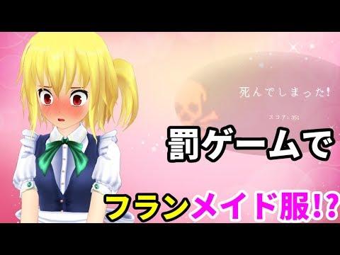 【マイクラ】多すぎぃ!敵!!クラフト Part21【ゆっくり実況】
