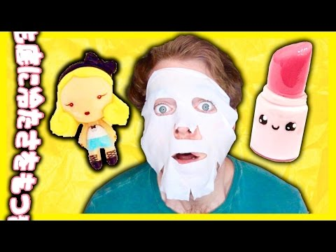 TRYING JAPANESE GIRL PRODUCTS
