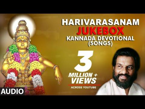 k.j.yesudas---harivarasanam-|-lord-ayyappa-swamy-kannada-devotional-songs-|-kannada-devotional-songs