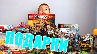 Подарки, игрушки на День рождение: Лего Нинзяго, Лего бионикл, Марвел, Хот вилс и Тачки распаковка