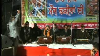 Aaj din khushiyan da chadya kawali song