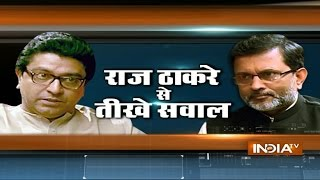 "India TV Exclusive: Ajit Anjum interviews ""Raj Thackeray"""
