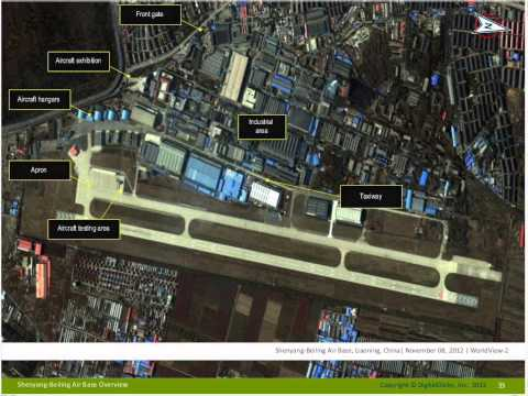IHS & Digital Globe Satellite Imagery Analysis Webinar