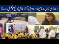 Prince William & Kate Middleton Complete Islamabad Model Girls College Tour