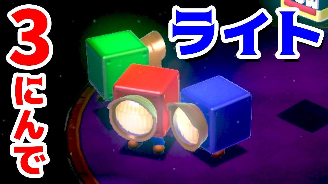 【ゲーム遊び】#59 スーパーマリオ3Dワールド クッパ-6 お化け怖い3人のライト はじめての3Dワールドを2人でいくぞ!【アナケナ&カルちゃん】Super Mario 3D World