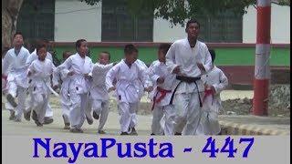 NayaPusta - 447