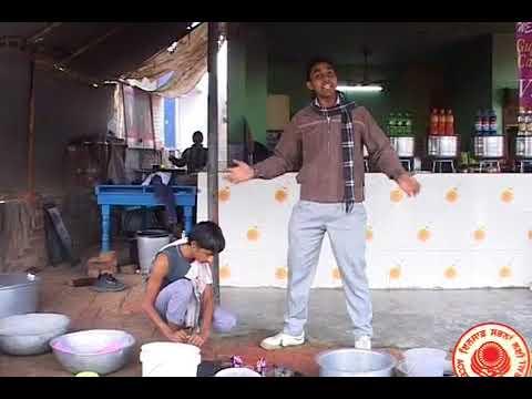 Child Labour by DLSA