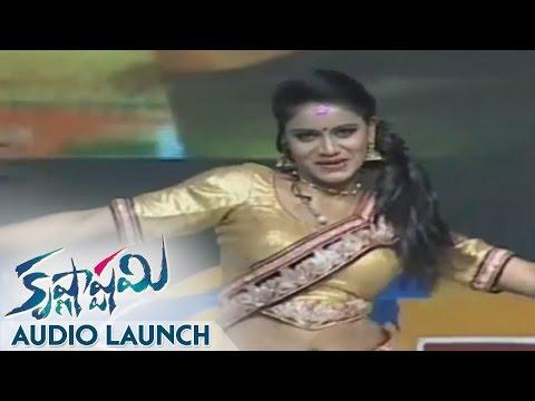 Bava Bava Panneeru Song Performance At Krishnashtami Audio Launch || Sunil, Nikki Galrani
