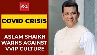 Maharashtra Minister Aslam Shaikh Warns Against VVIP Culture Amid COVID Surge \u0026 Hospital Crisis