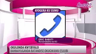 OKULONDA KW'EBYALO: Bannayuganda batandise okugwamu esuubi thumbnail