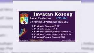 Jawatan Kosong Universiti Kebangsaan Malaysia