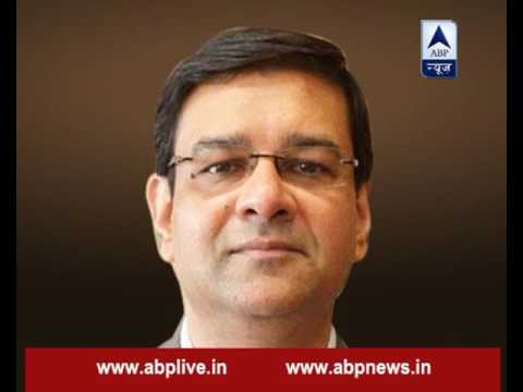 Urjit Patel appointed new RBI Governor to succeed Raghuram Rajan