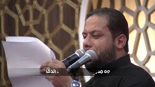 من ينشدونك | الملا عمار الكناني - هيئة الصديقة الطاهرة عليها السلام - العراق - الحمزة الشرقي