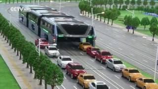 Китайцы изобрели автобус, который не боится пробок.
