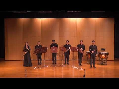 [Concert] Yiu Song Lam - Hong Kong Wind Kamerata (Ob.Session) cum Shanghai Oboe Town