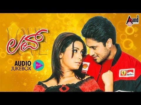 Love | Aaditya | Rakshita | Anu Malik | S.V. Rajendra Singh Babu | K.Kalyan | Kannada Audio Jukebox
