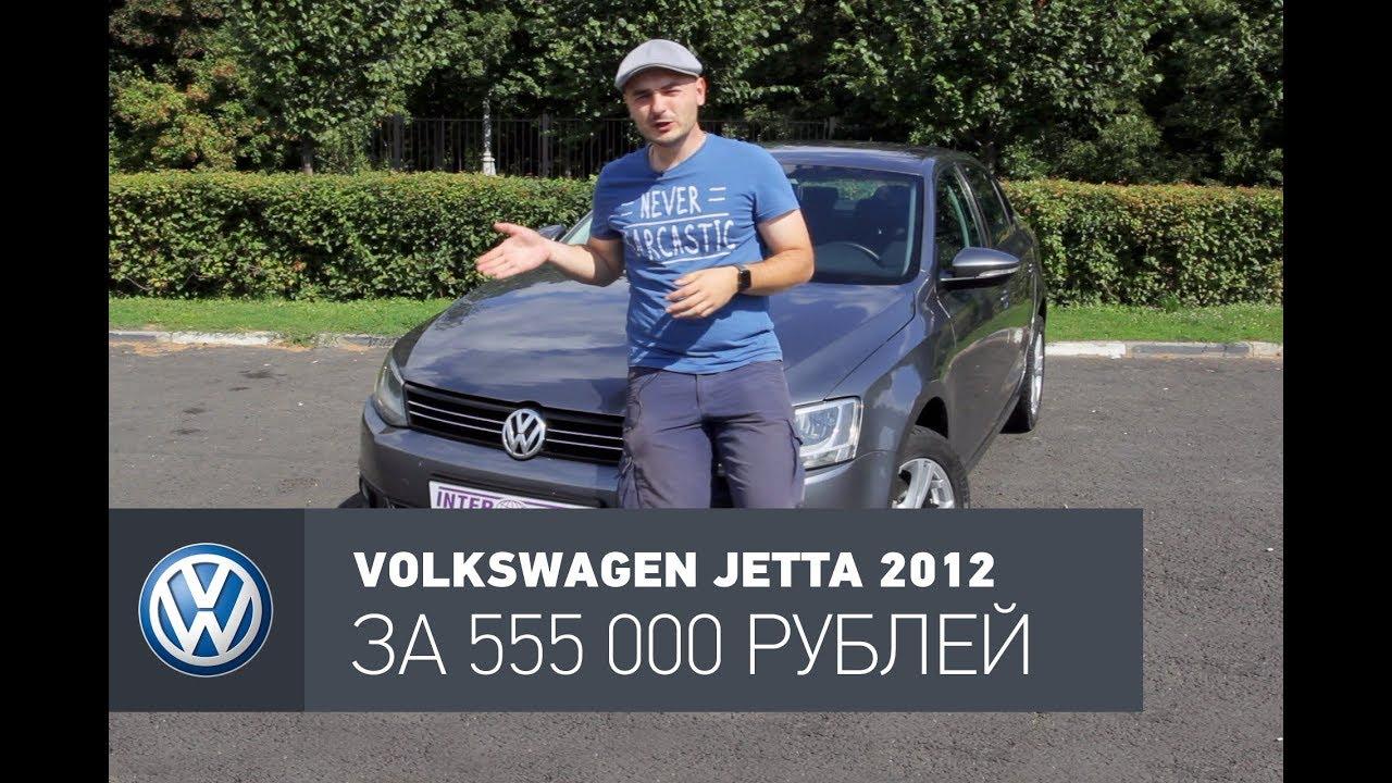 Объявления о продаже б/у volkswagen amarok в москве от. Автомобили фольксваген амарок: легко выбрать и купить volkswagen amarok с пробегом.