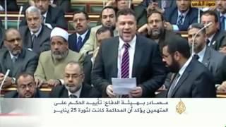 محكمة النقض المصرية تلغي حكما بحبس أحمد نظيف