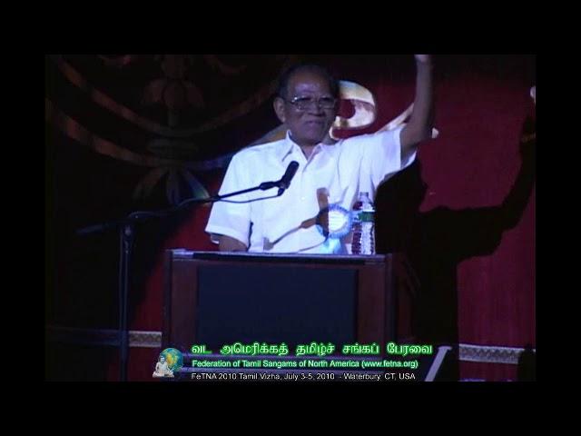 FeTNA 2010 Programs Aravazhi Speech-1