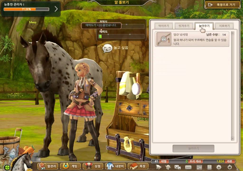 Horse care Alicia online racing game YouTube