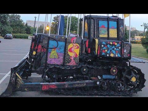 BULLDOZER MOSCOW БУЛЬДОЗЕРНАЯ ВЫСТАВКА 2019 STREET ART