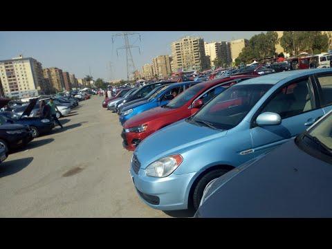 اسعار السيارات المستعملة فى سوق السيارات 2019 بعد صدمة ارتفاع البنزين ⁉⤵
