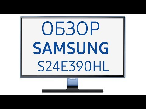 Монитор Samsung S24E390HL (LS24E390HLO, LS24E390HLO RU, LS24E390HLO CI), 24 дюйма.