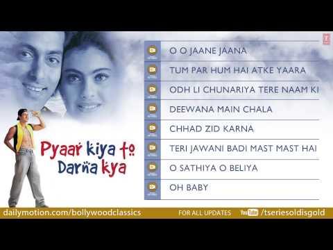 Pyaar Kiya To Darna Kya Full Songs | Salman Khan, Kajol | Jukebox