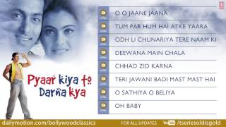 Pyaar Kiya To Darna Kya Full Songs | Salman Khan, Kajol | Jukebox