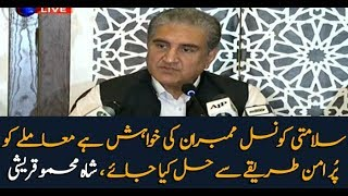 Security Council Members Wish To Resolve The Kashmir Issue Peacefully Shah Mehmood Qureshi