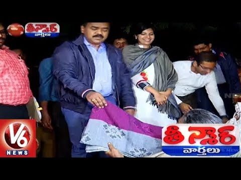 GHMC Commissioner Dhana Kishore Distributes Shawl & Sweaters To Homeless People | Teenmaar News