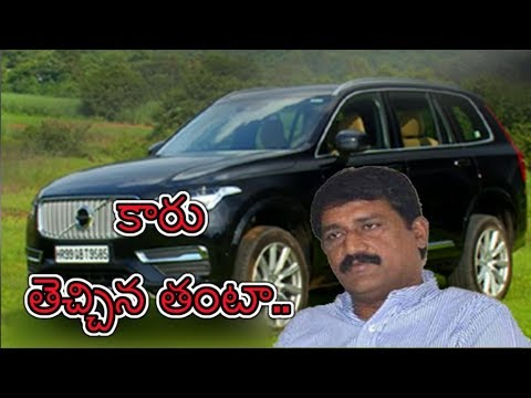 Binami Car: Minister