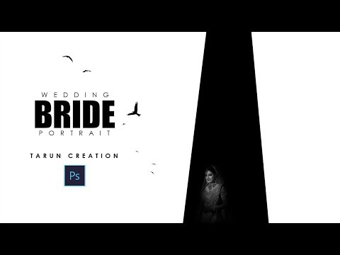 Wedding Bride Photo Editing in quickly way Photoshop cc Tutorial thumbnail