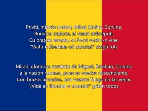 Deșteaptă-te, române - Himno nacional de Rumania (letra)