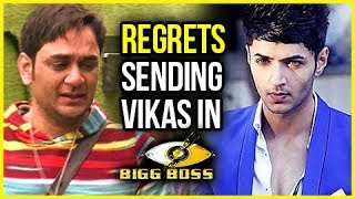 Vikas Gupta's Brother REGRETS Sending Him To Bigg Boss 11 | REACTS On Vikas Being Mistreated