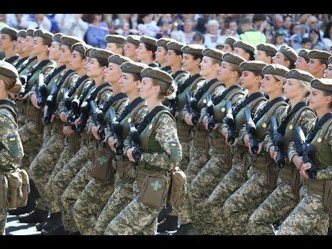 У Києві пройшов