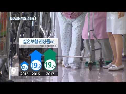 [단독] 실손보험 손본다…'반사이익 환수' 국정과제로
