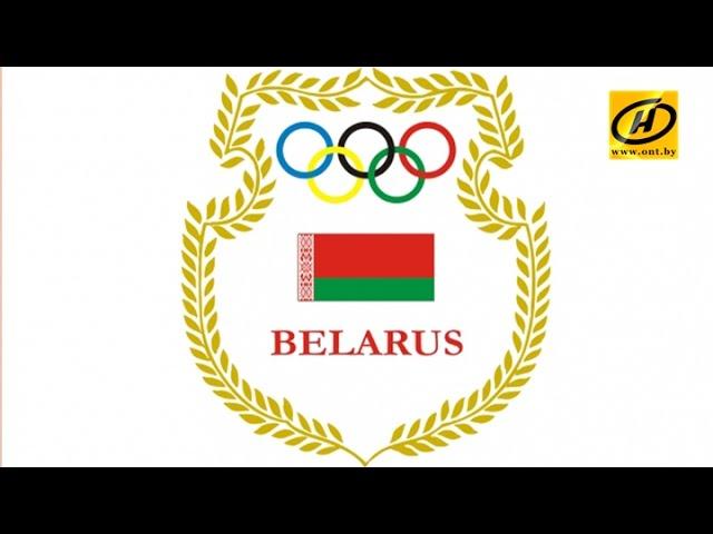 Беларусь потребует от ICF более $2 млн за отстранение от Олимпиады в Рио
