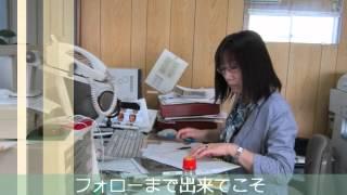 群馬県安中市で霊柩車を専門に改造する株式会社ハースのコマーシャルム...