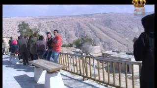 الأردن أحلى - محافظة الطفيلة