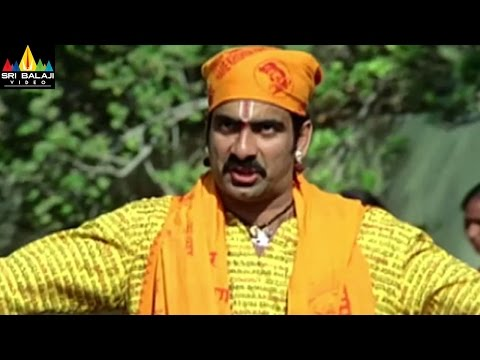 Vikramarkudu Movie Comedy Scenes | Ravi Teja, Anushka, Brahmanandam | Sri Balaji Video