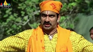 Vikramarkudu Movie Comedy Scenes   Ravi Teja, Anushka, Brahmanandam   Sri Balaji Video