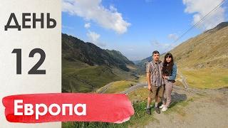 По Европе на машине, день 12 - Румыния | 8000 км и 14 дней(На что снимали: dji osmo x3 и iphone 6. В этот раз мы решили отправиться в путешествие по Балканам и близлежащим стра..., 2017-02-07T06:02:32.000Z)