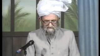 Urdu Dars Malfoozat #565, So Said Hazrat Mirza Ghulam Ahmad Qadiani(as), Islam Ahmadiyya