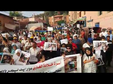 مسيرة التنديد بمقتل الشهيد خلادة الغازي بواويزغت  - 01:21-2017 / 8 / 11